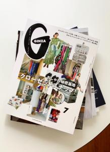 6/12発売のファッション誌「GINZA(ギンザ)」にて家庭用美容はさみのSHIGERUのを掲載いただきました。