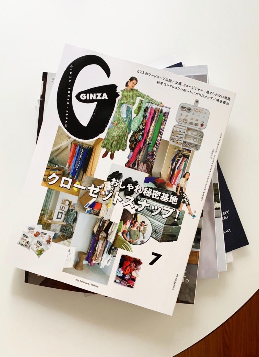 6/12発売のファッション誌「GINZA(ギンザ)」にて家庭用美容はさみのSHIGERUの<ミニすきバサミSG-313T>を掲載いただきました。